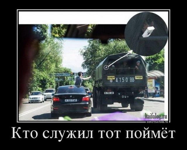 Чисто русские демотиваторы - 173 (55 фото)