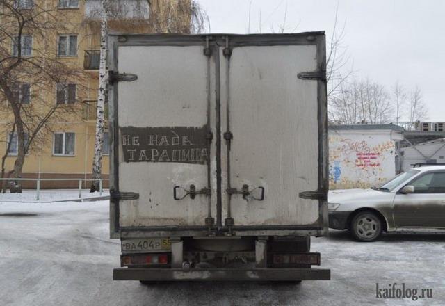 Чисто русские приколы подборка 217 105