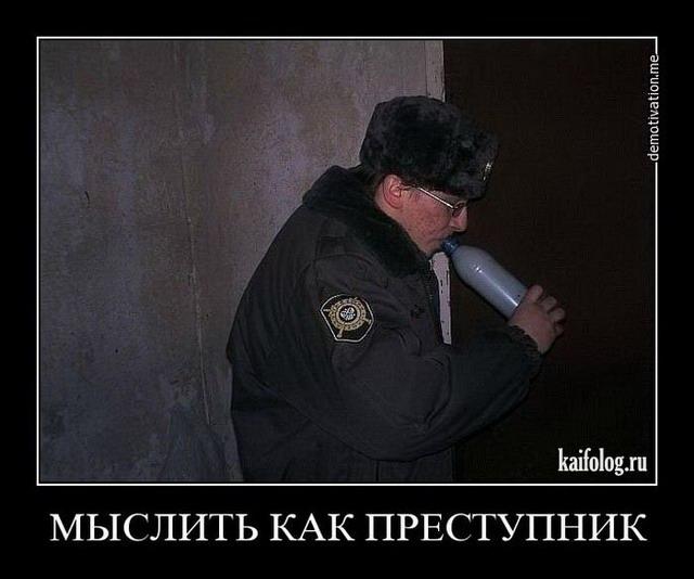 Чисто русские демотиваторы - 177 (50 фото)