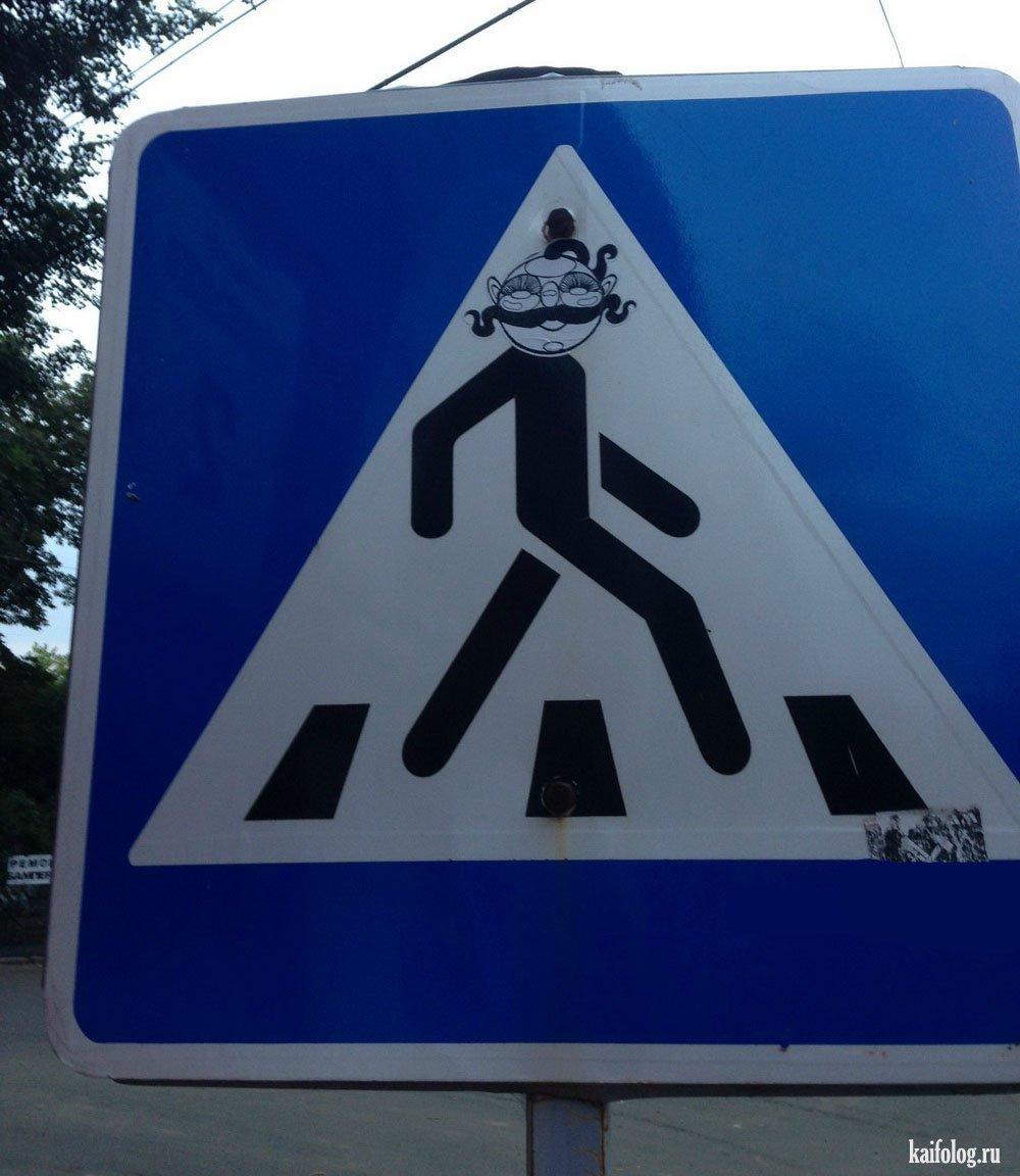Знаки дорожного движения в алчевске картинки