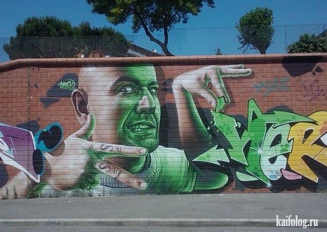 Пиздатые граффити