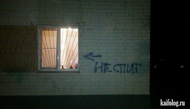 Чисто русские фото 2013 (130 фото)