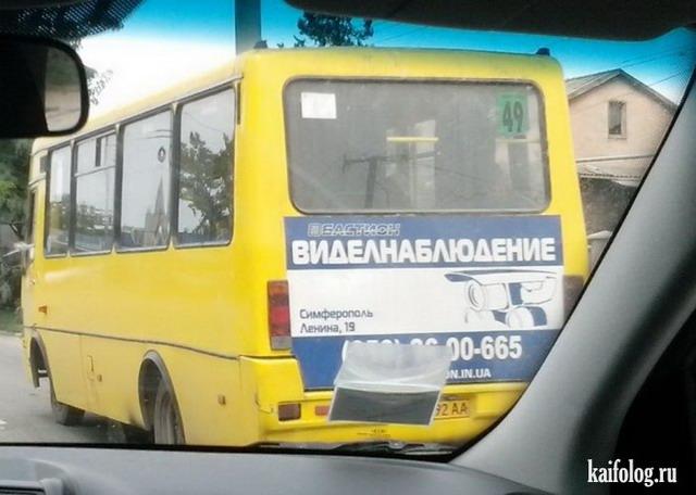 porno-pristavanie-v-transporte-po-russki-izmenyaet-prisutstvii-muzha