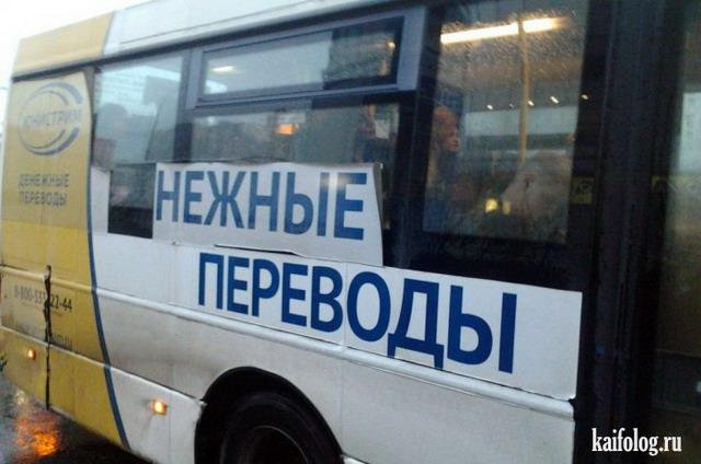 erotika-prizhimanie-v-transporte-smotret-dushina-analniy