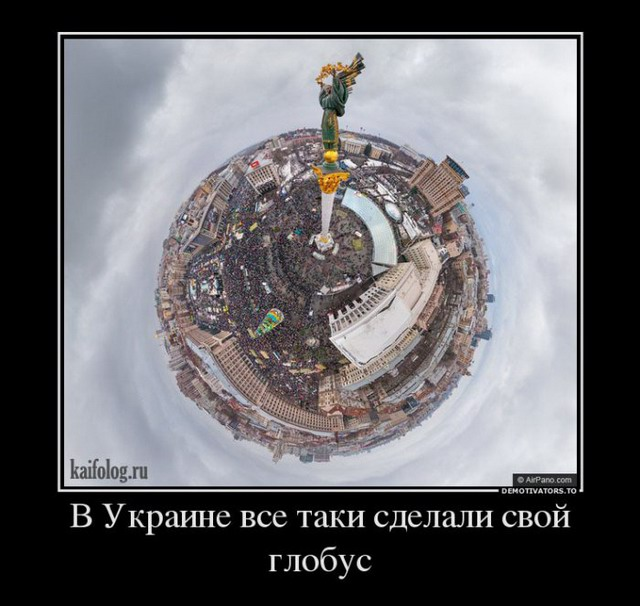 Демотиваторы - 207 (40 фото)