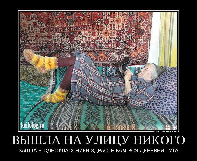 v-popu-perviy-raz-s-russkimi-kommentariyami