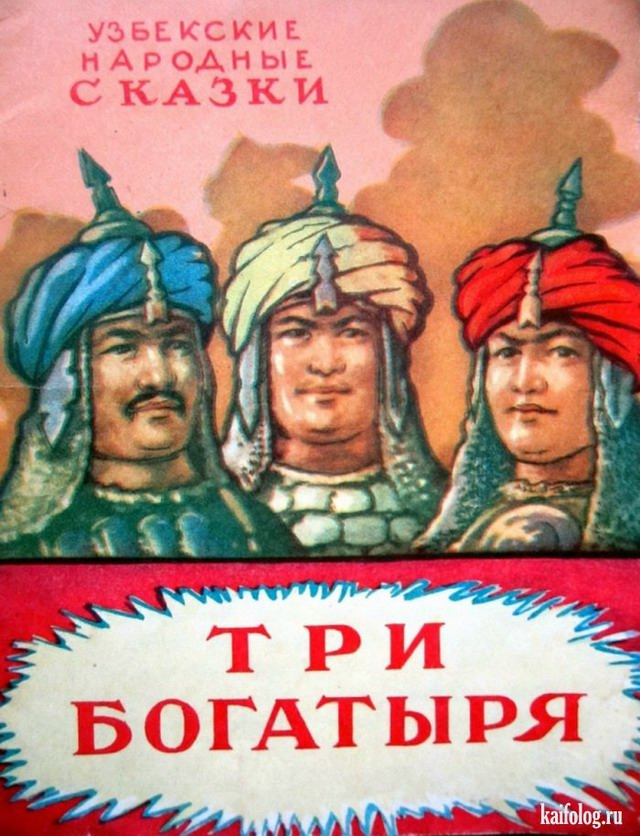 Чисто русские приколы. Подборка - 222 (80 фото)