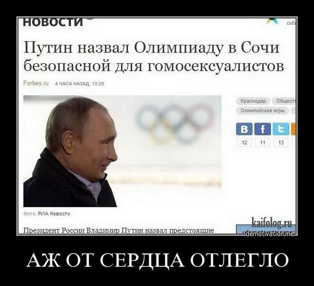 Чисто русские демотиваторы - 181 (45 фото)