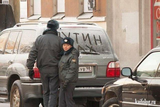 Девушки полицейские (60 фото)