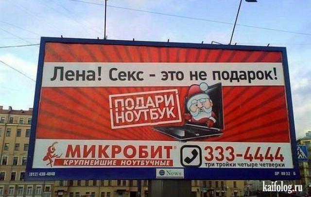 Новогодняя реклама у них и у нас (45 фото)