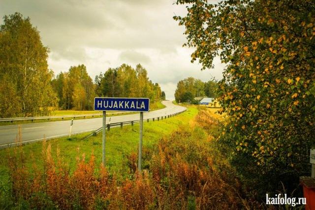 Прикольные нерусские названия и надписи (50 фото)