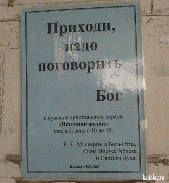 Православная Россия (85 фото)