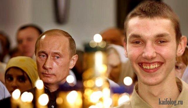 Приколы насчет Путина (60 фото)
