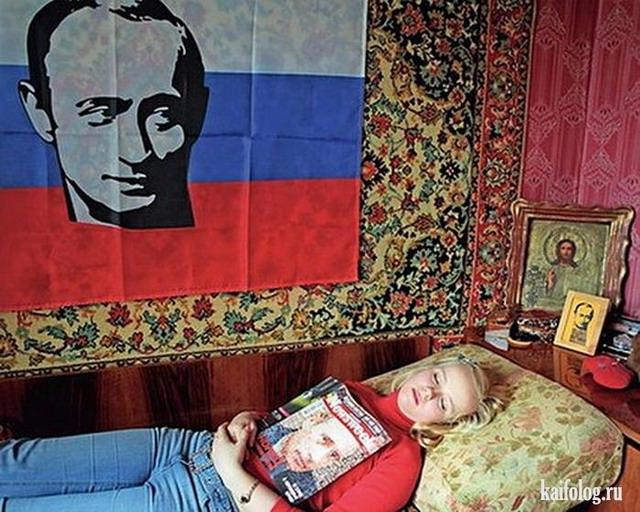 Приколы для Путина (60 фото)