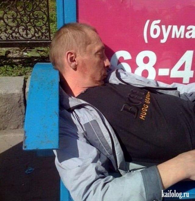 """""""Путин – постсоветская версия Милошевича. Европа не замечает, как под ее носом разворачивается новая Босния"""", - The Guardian - Цензор.НЕТ 7832"""