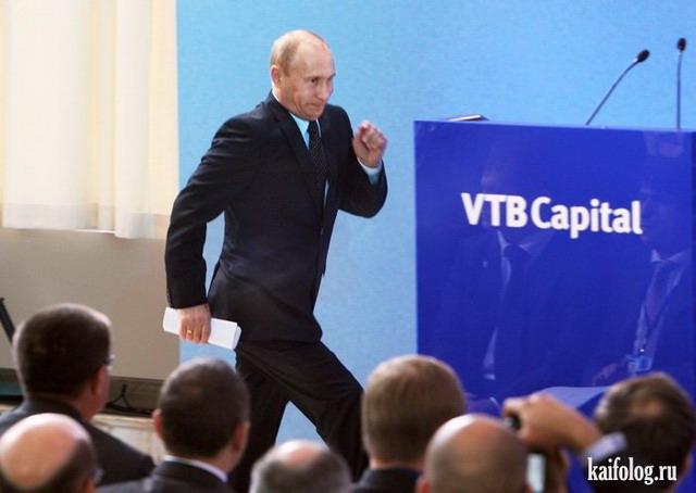 Приколы оборона Путина (60 фото)