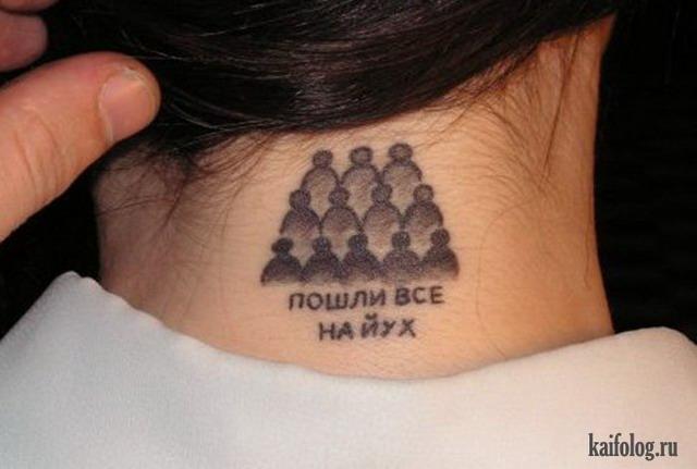 Чисто русские тату (55 фото)