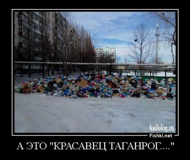 Чисто русские демотиваторы - 183 (60 фото)