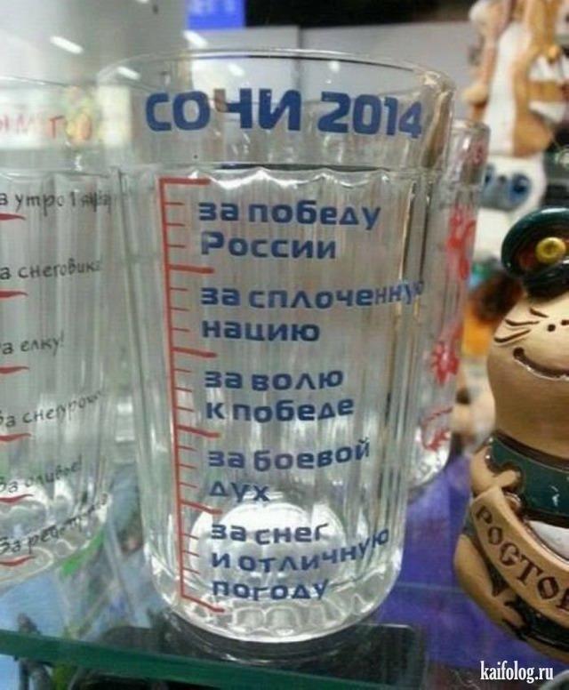 Олимпиада в Сочи 2014. Обратная сторона медали (75 фото)
