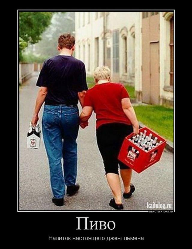 Женщины в любви бухие фото 306-77