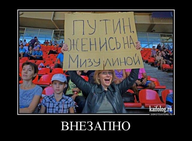 Чисто русские демотиваторы - 184 (45 фото)