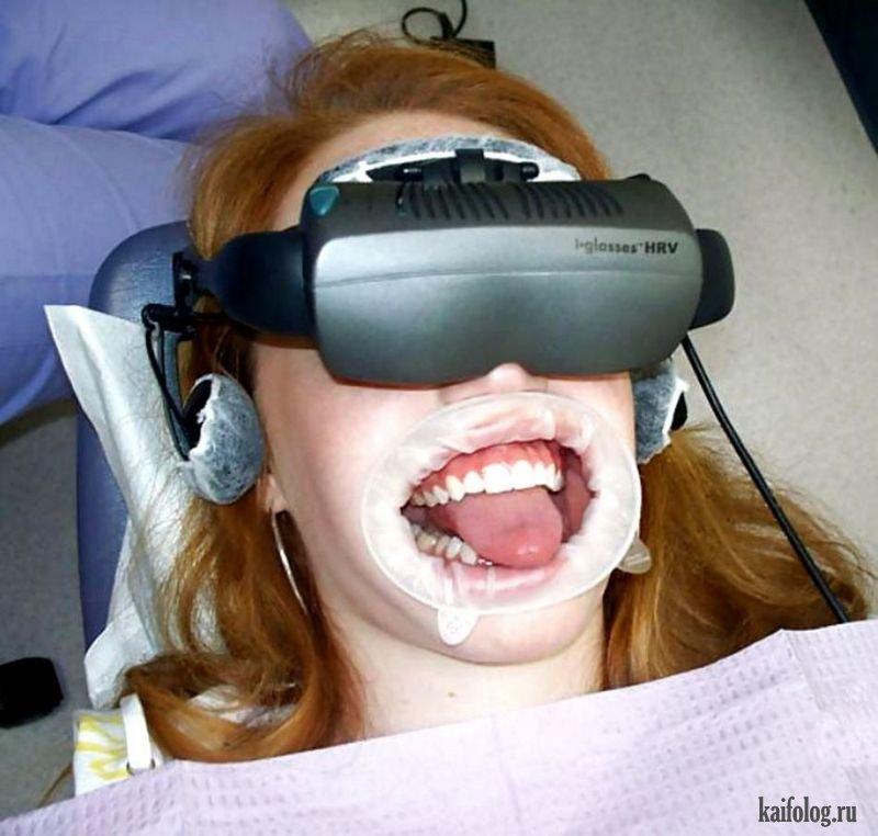 своей приколы про зубы фото оборудование позволяет
