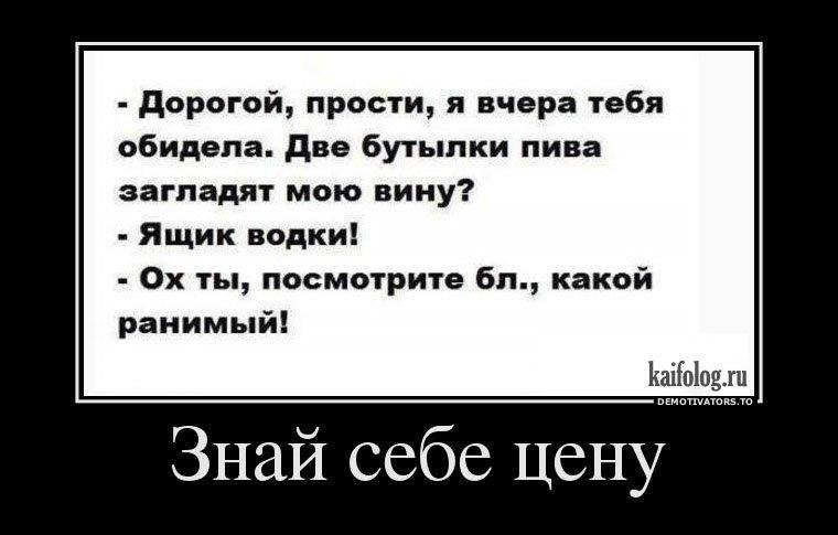 1394511902_045.jpg