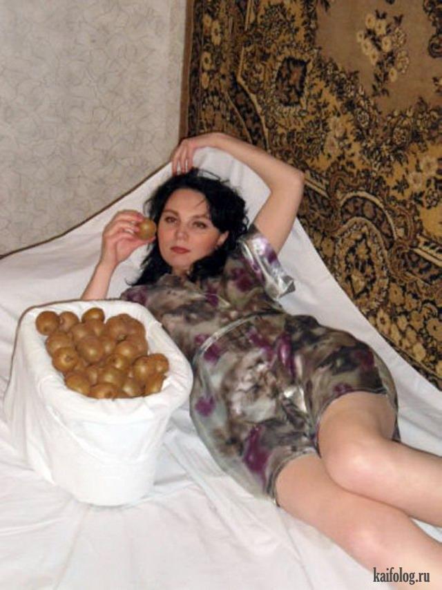 Позорные фото голой жены затея