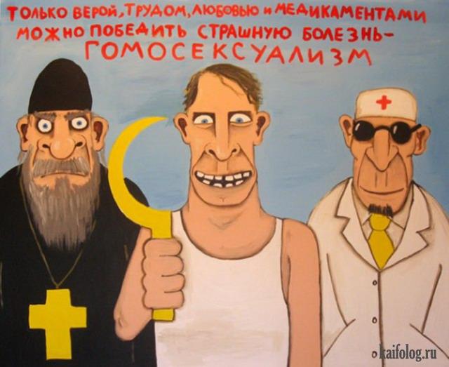 Вася Ложкин (45 картинок)