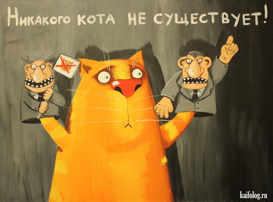 Постим котиков на Смартлабе