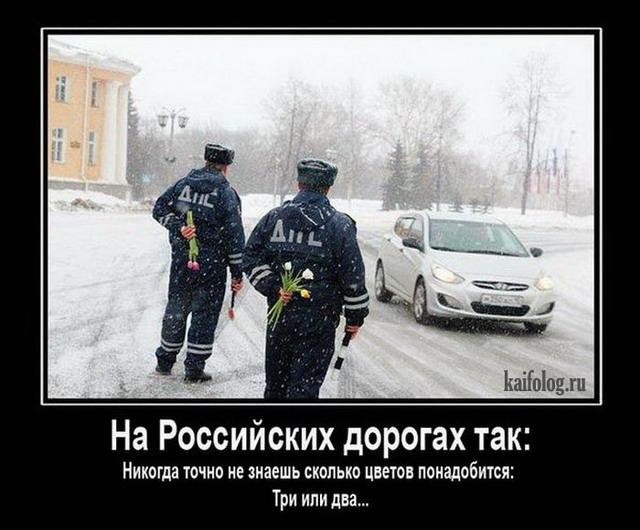Чисто русские демотиваторы - 186 (50 демотиваторов)