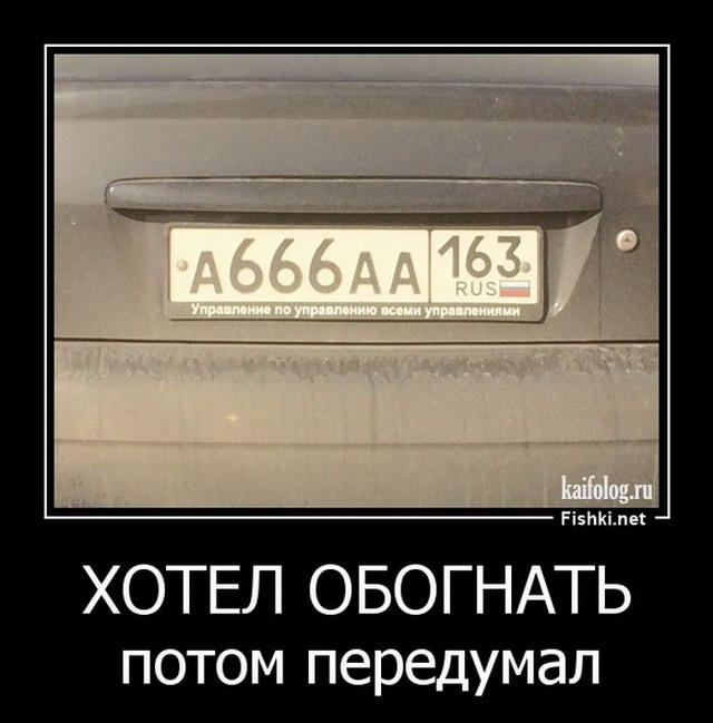 """Террористы """"ДНР"""" узаконили вымогательство, требуя по 500 грн. за пропуски - Цензор.НЕТ 1054"""