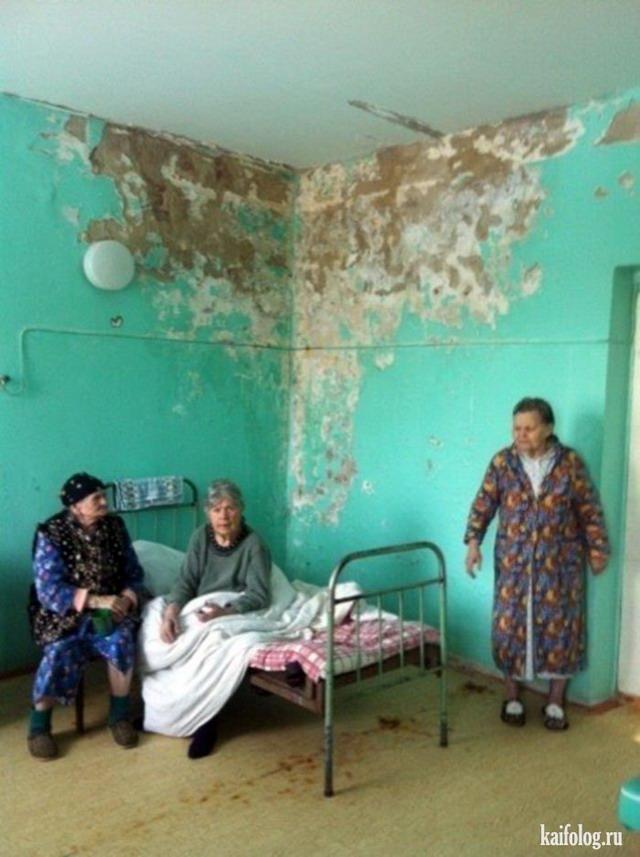 Больница в саратове на вольской официальный сайт