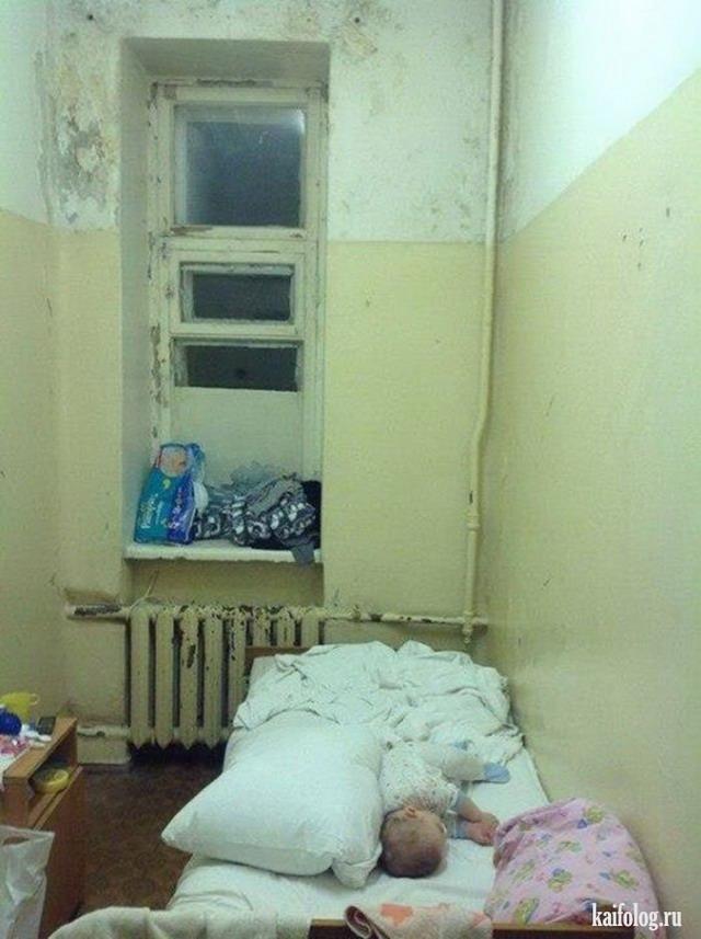 Ужасы российских больниц (55 фото)