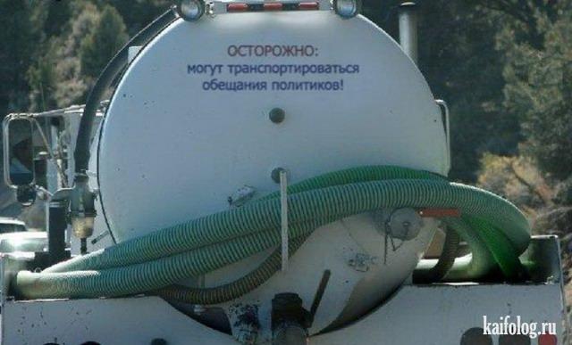 Russian WTF (50 фото)