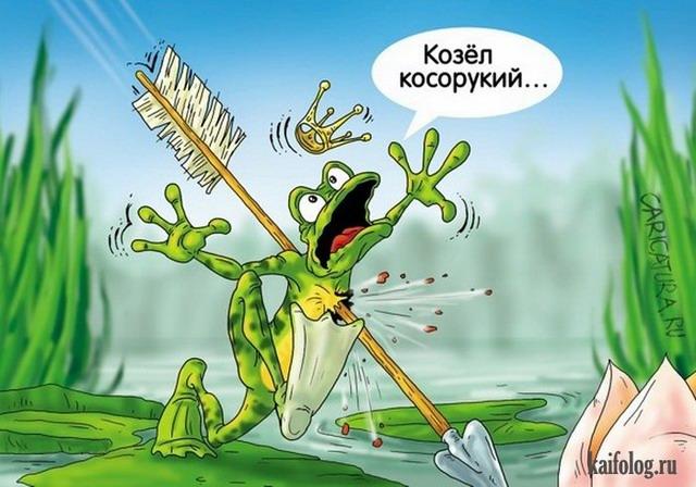 Смешные карикатуры 117 картинок  Триникси