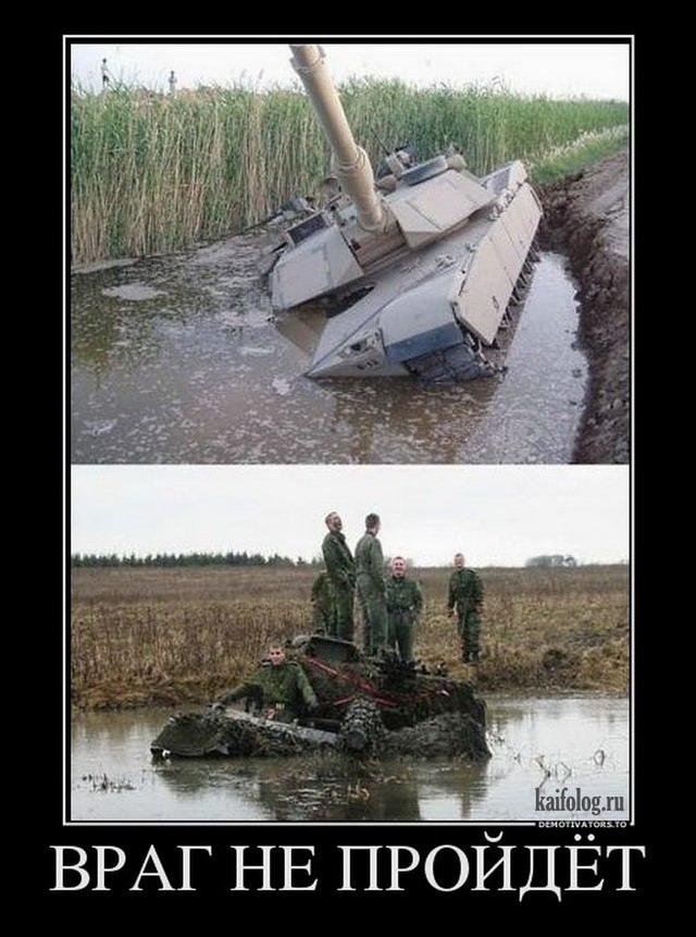 Чисто русские демотиваторы - 187 (55 демотиваторов)