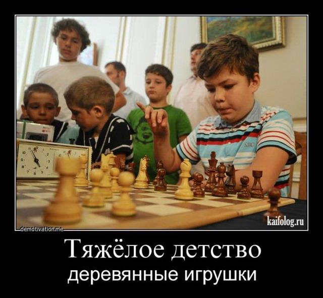Демотиваторы про детство (65 демотиваторов)