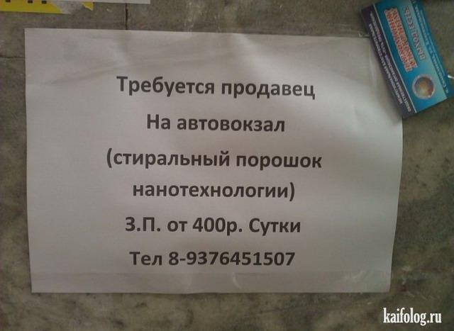 Они должны работать в Сколково (55 фото)