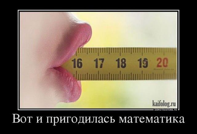 Демотиваторы - 215 (50 демотиваторов)