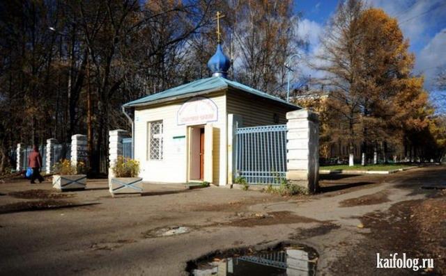 Ужасы российских больниц 55 фото