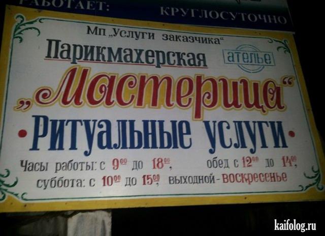 Жизнь в русской деревне (50 фото + 2 видео)