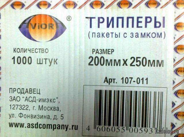Чисто русские приколы. Подборка - 231 (90 фото + видео)