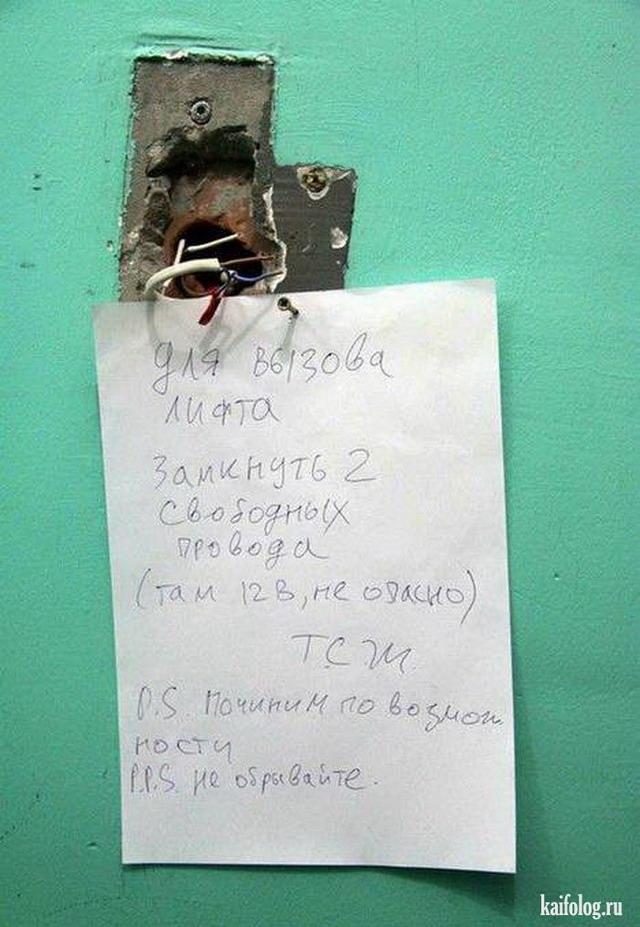 В шахте лифта одесской многоэтажки обнаружено тело 3-летнего мальчика - Цензор.НЕТ 1436