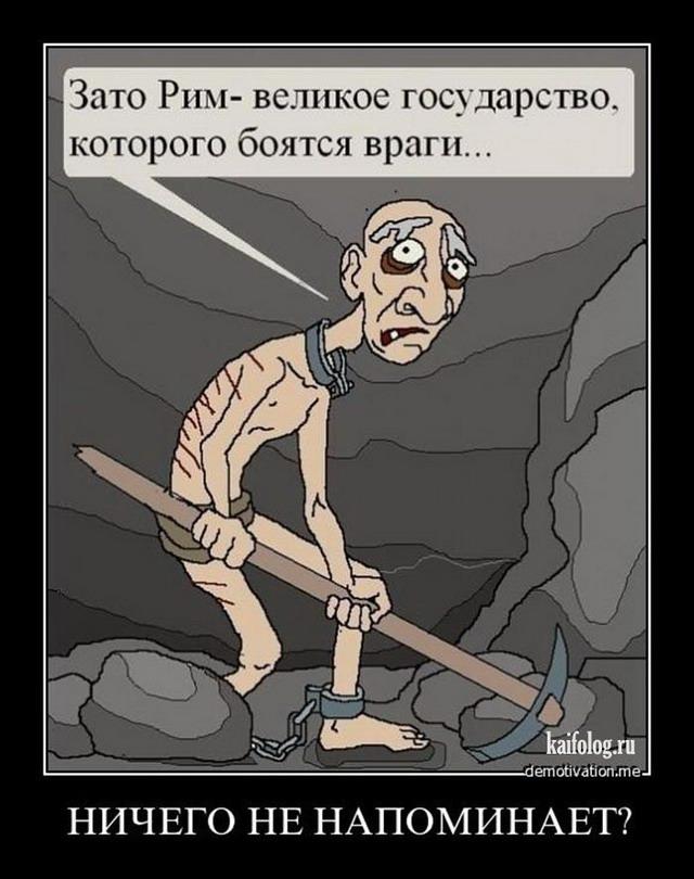 http://kaifolog.ru/uploads/posts/2014-04/1398134887_016_2.jpg