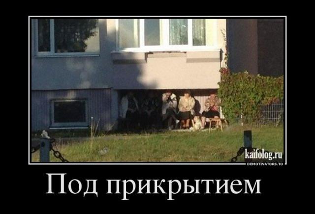 Чисто русские демотиваторы - 188 (50 демотиваторов)