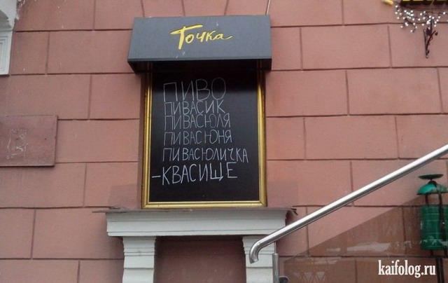 Белорусские приколы (65 фото)