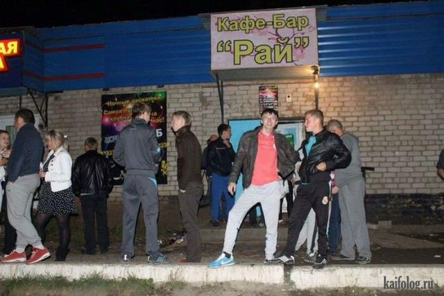 Русские кафе, бары, рестораны и закусочные (55 фото)