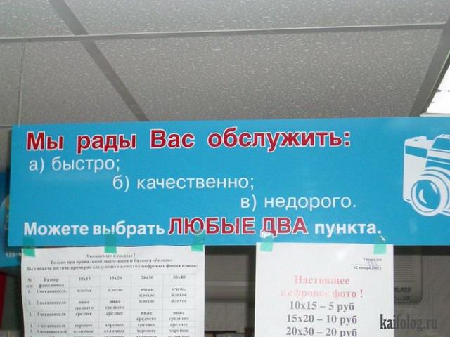 Чисто русские приколы подборка 232 100