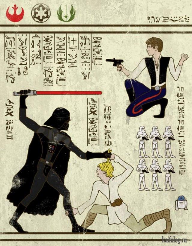 Супергерои в древнем египте 10